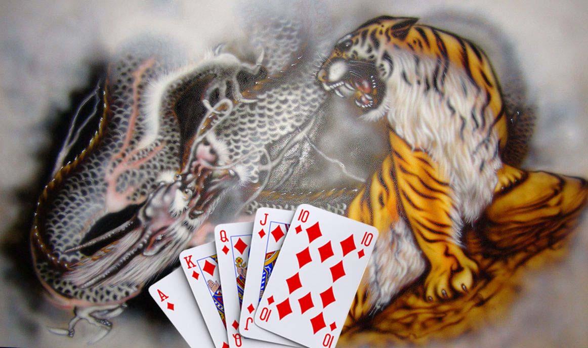 เกมส์ประเภทไพ่ เสือ มังกร