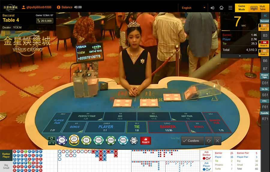 Venus Casino พนันออนไลน์