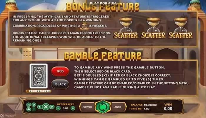 Mythical Sand เกมคาสิโนสล็อตที่ทำให้ขาพนันต้องรู้สึกทึ่งกับภาพสัญลักษณ์ของเกม