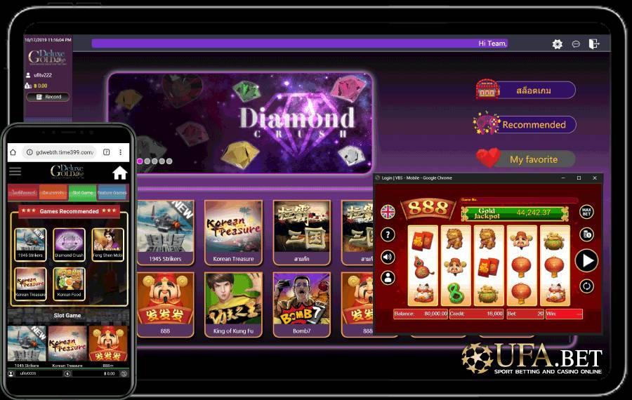 Gold Deluxe ระบบในเกมคาสิโนที่ทำให้คุณได้เงินเพิ่มขึ้น