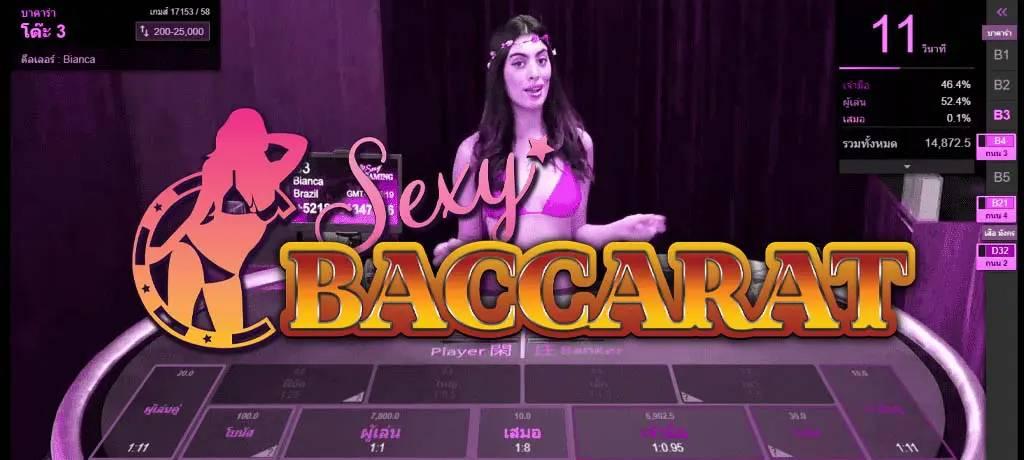 Live Casino คาสิโนสด ที่นักพนันชอบ เล่นเพลินพร้อมบรรยากาศสดๆ