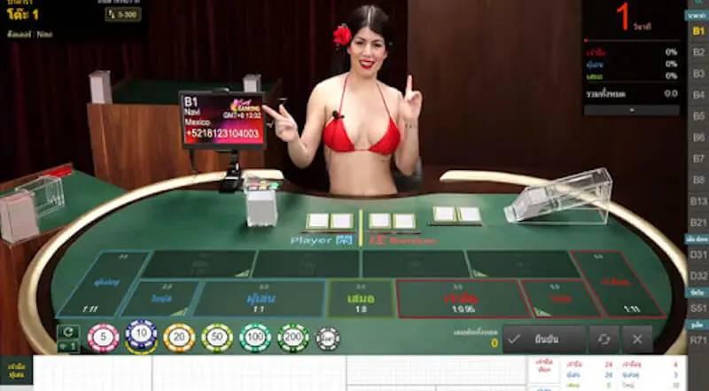 Live Casino คาสิโนสด