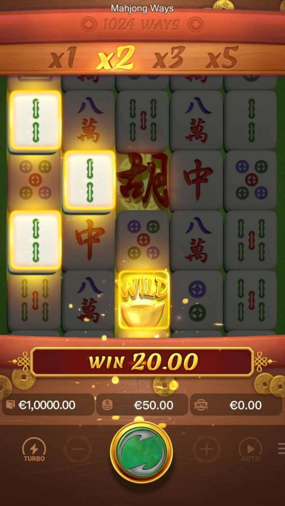 Mahjong Ways เกมสล็อต