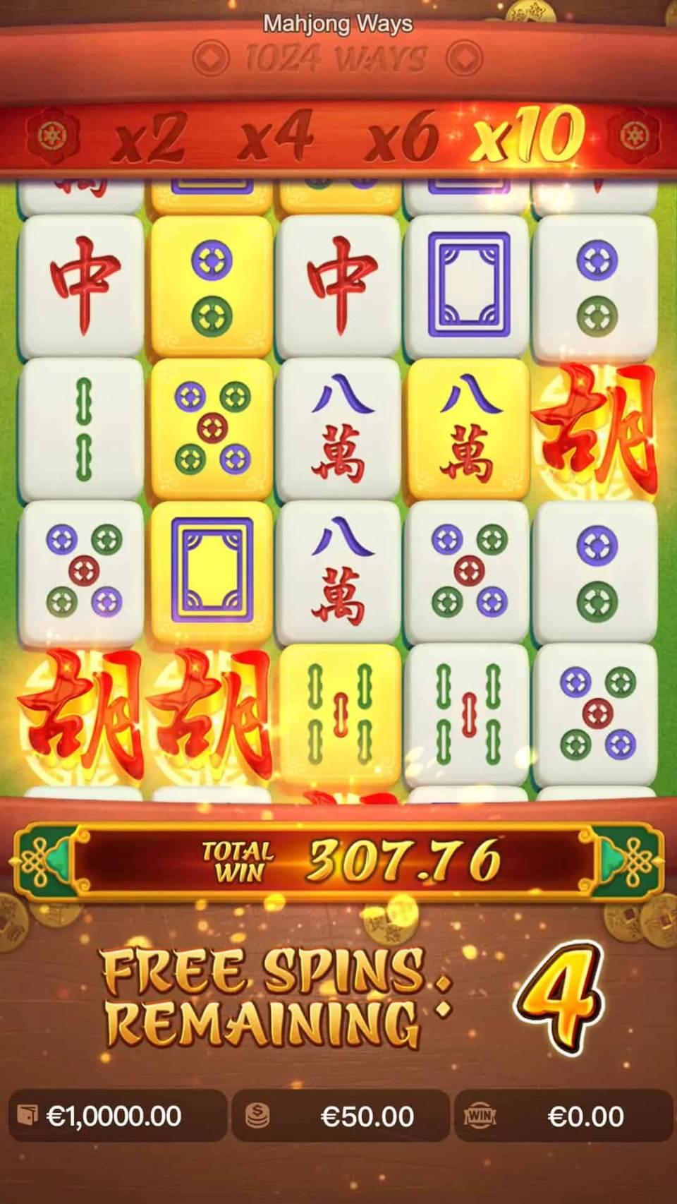 Mahjong Ways เกมสล็อตที่ให้กลิ่นอายวัฒนธรรมจีนได้อย่างชัดเจน