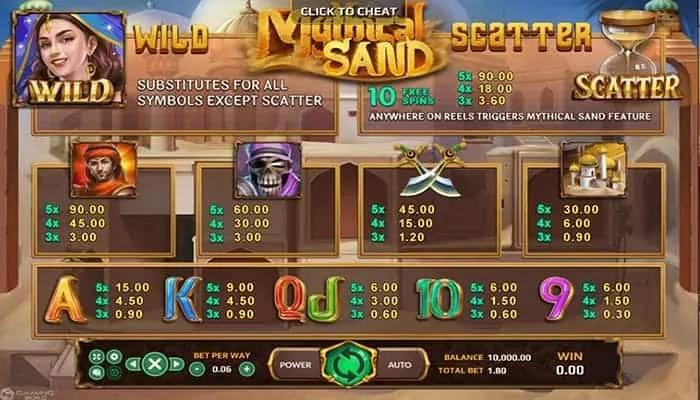 Mythical Sand สล็อต