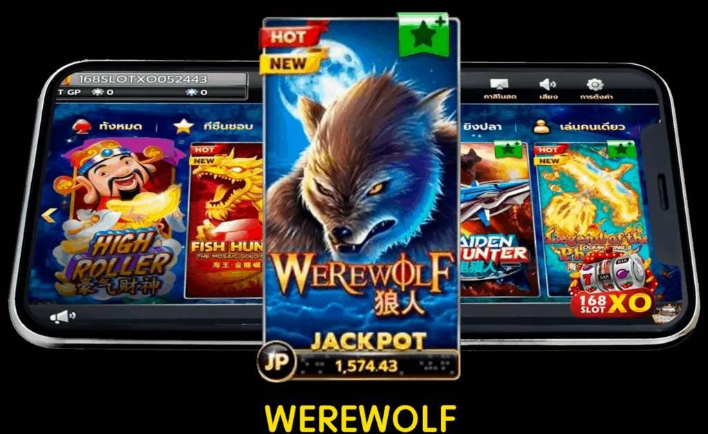 Werewolf สล็อต