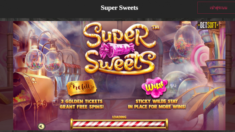super sweet slot online คาสิโนออนไลน์เกมส์ รางวัลดีเล่นได้ที่นี่