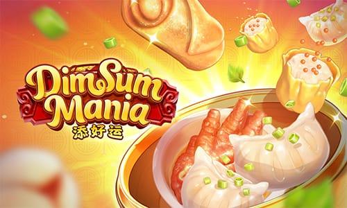 """อิ่มอร่อยไปด้วยอาหารเลิศรสอย่างติ่มซำพร้อมกอบโกยเงินรางวัลมหาศาลกับเกมที่มีชื่อว่า """"เกมสล็อต Dim Sum Mania"""""""