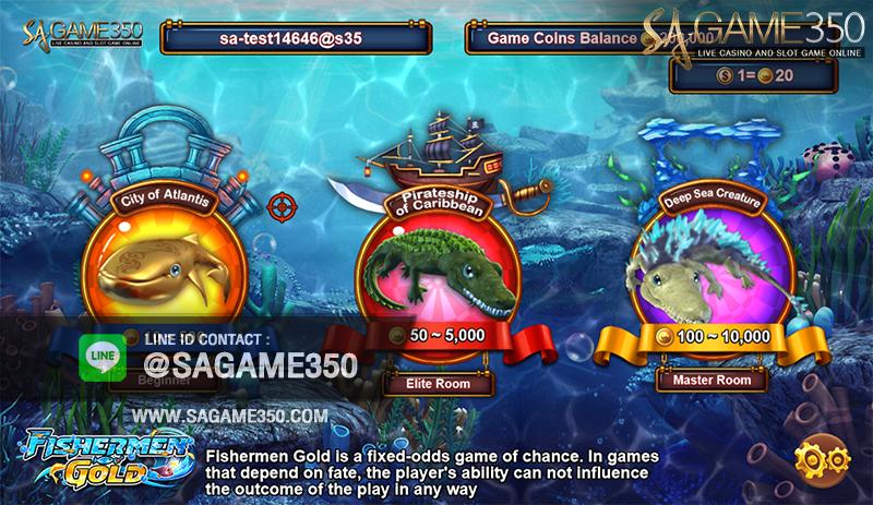 เทคนิคการเล่นเกมยิงปลา แบบเหนือชั้นให้มีโอกาสพิชิตเงินรางวัล