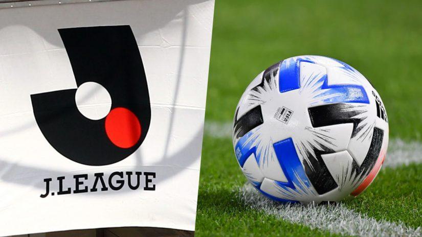 ฟุตบอลเจแปน ลีก 2020/2021 ซานเฟรซเซ่ ฮิโรชิม่า พบ คาชิว่า เรย์โซล