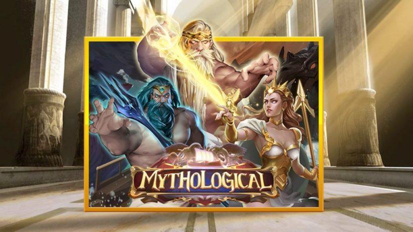 Mythological เดินทางไปพร้อมมหาเทพกรีกร่วมค้นหาสมบัติที่จะนำพาผลกำไรให้ทุกท่านเกินคาด